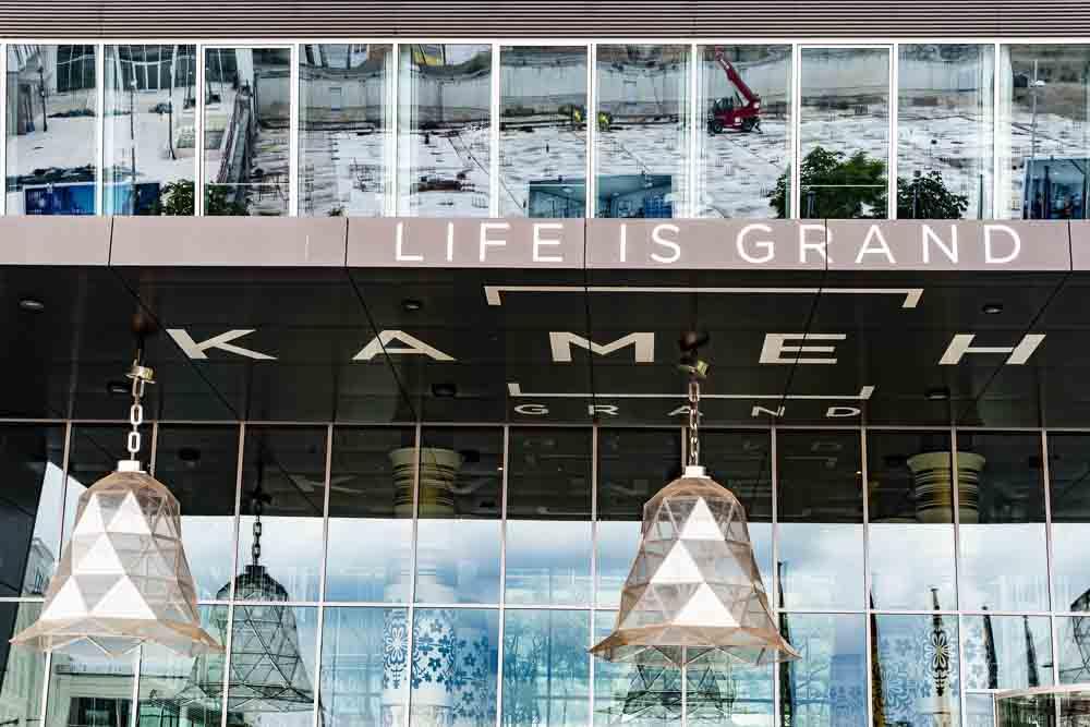 Kameha Grand Haupteingang